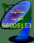 فني ستلايت هندي ضاحية السلام 51516050