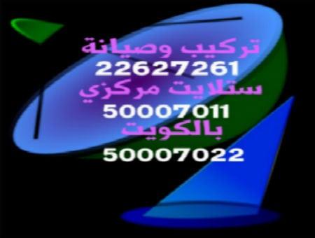وكيل بين سبورت بالكويت | 22627261-50007011 | شركة بين سبورت بالكويت