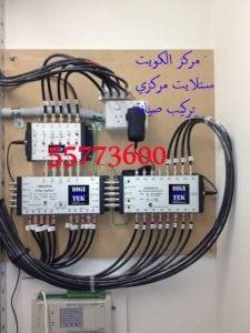 ستلايت-مركزي-الكويت