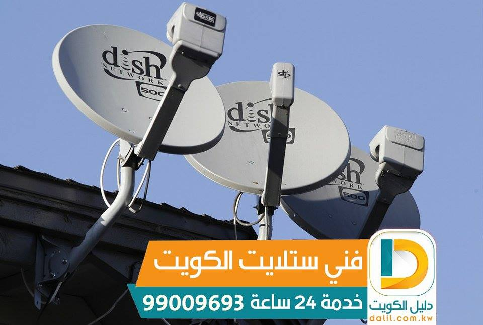 مصلح ستلايت الكويت 55773600